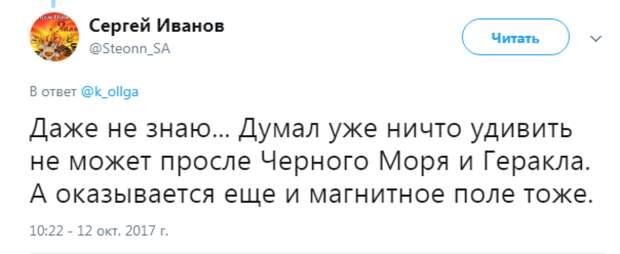 Певица Нина Матвиенко назвала украинцев «создателями магнитного поля Земли»