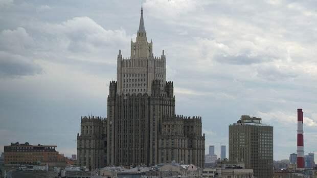 В МИД РФ оценили идею экс-президента Эстонии отлучить россиян от ЕС