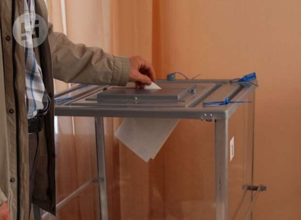 Жители Удмуртии смогут голосовать по поправкам в Конституцию в течение четырех дней