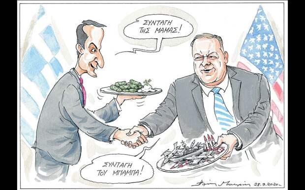 США не позволили Эрдогану и грекам устраивать ещё одну войну