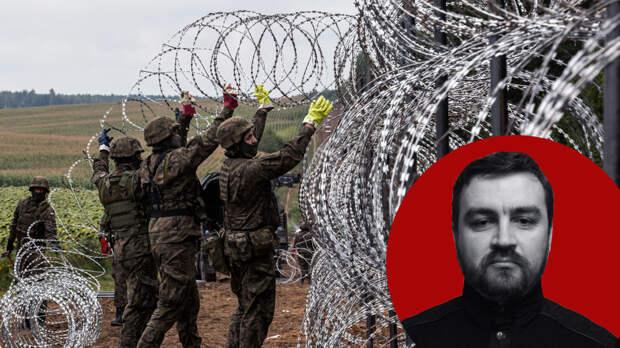 Польша, Лукашенко и беженцы