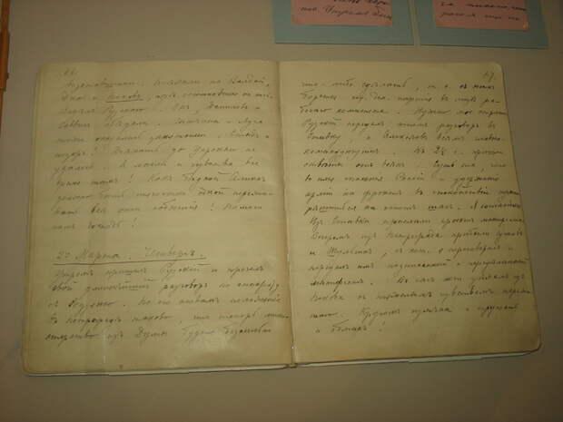 Впервые опубликованы откровенные дневники Николая II о Матильде Кшесинской