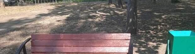 Вандальные каракули оттерли с лавочек у дома на Донецкой
