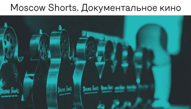 Фильмы-номинанты на победу в фестивале короткометражек покажут в «Факеле»