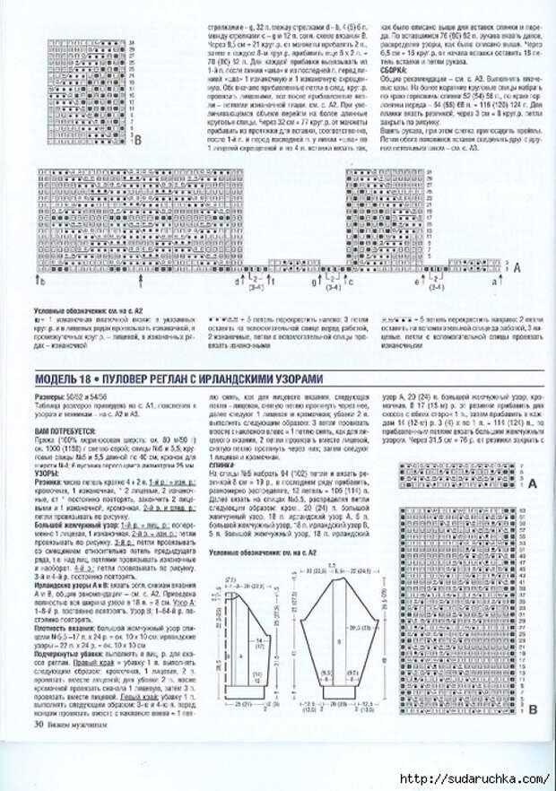 48_11 (491x700, 308Kb)
