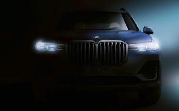 Серийный BMW X7: первое официальное изображение