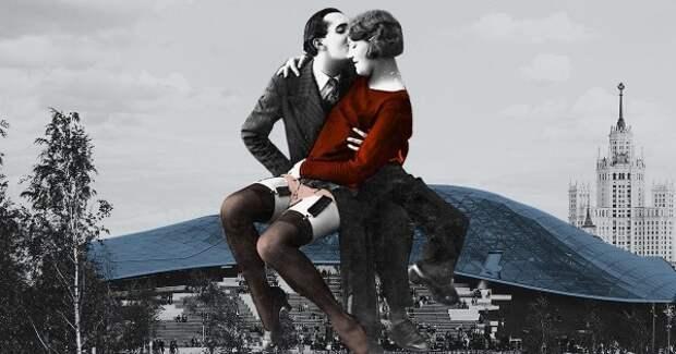 Почему парк «Зарядье» в Москве стал центром гетеросексуальной любви?