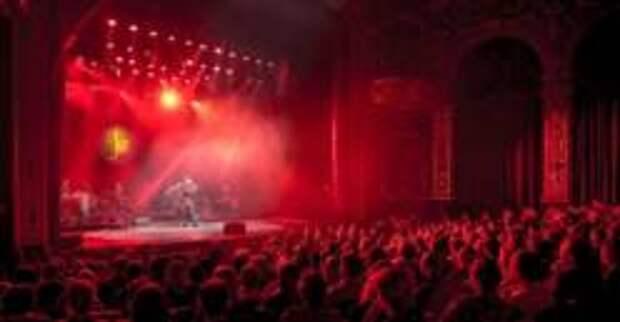 В Монте-Карло проходит 15-й фестиваль джаза (Monte-Carlo Jazz Festival)