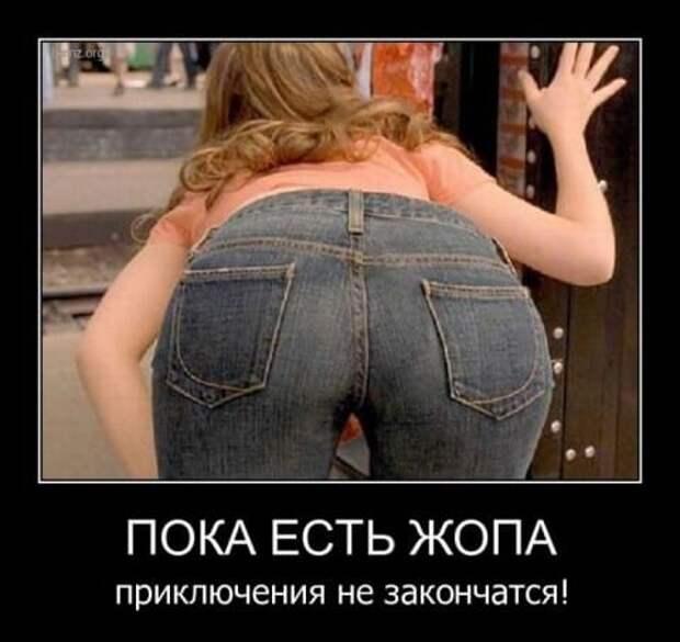 В ЗАГСе: - Жених, согласны ли взять в жены эту женщину?...