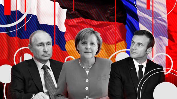 """""""Нормандская тройка"""": военкор объяснил, почему Украину не пригласят к обсуждению Донбасса"""