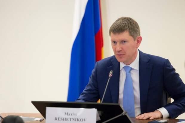 Рекорд падения. Прибыль бизнеса в России сократилась на 23,5%