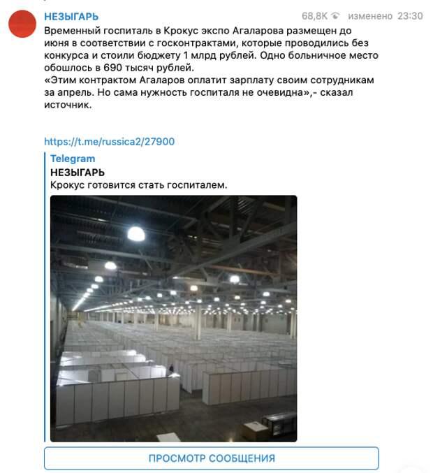 Telegram-канал НЕЗЫГАРЬ