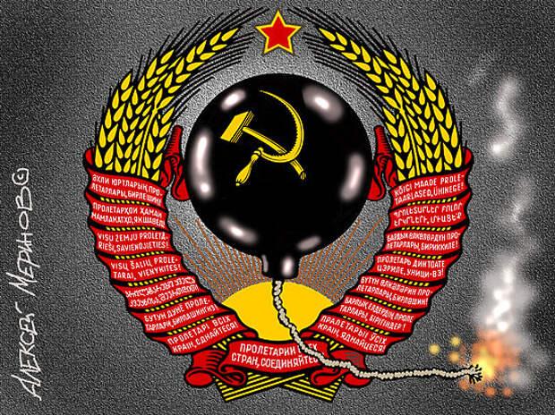 Возвращение СССР - зло для России - МК