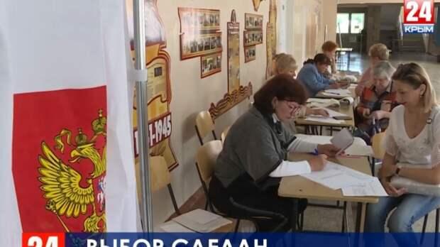Выбор сделан: в Крыму завершилось голосование