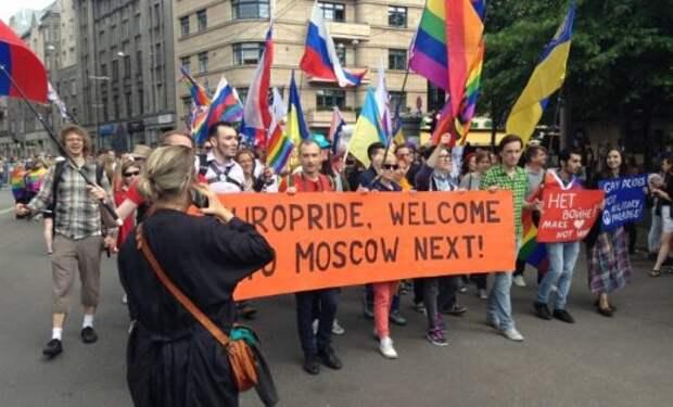 Первый гей-прайд на постсоветском пространстве.