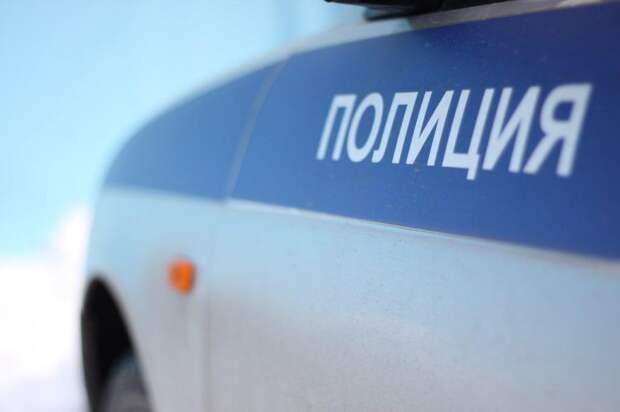 Полиция. Фото из открытого источника