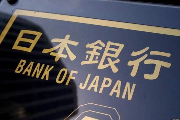 Япония на пороге пластиковых карт с 17 номерами