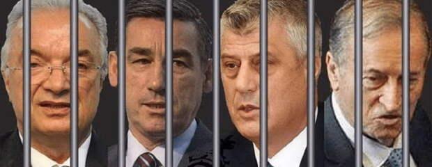 В прокуратуру спецсуда по Косово доставлено новое досье по преступлениям Тачи и подельников