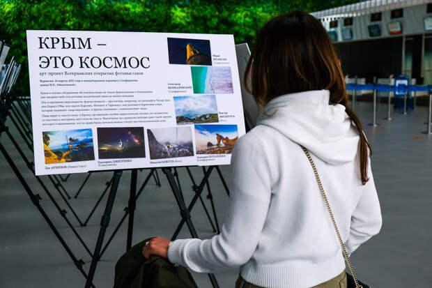 В аэропорту «Симферополь» — фотовыставка в честь юбилейного года полета в космос Юрия Гагарина