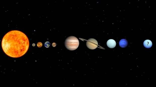 Обнаружены новые данные в поддержку существования Девятой планеты