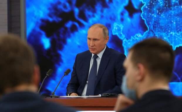 Большинство россиян с интересом следили за пресс-конференцией Путина