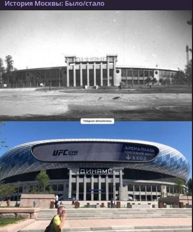 Фото дня: как изменился стадион «Динамо» после реконструкции
