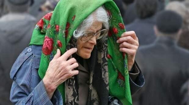 Украинцы в шоке: пенсия в Крыму в восемь раз больше, чем на Украине