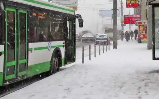 В Волгограде проверят историю о кондукторе, высадившей ребёнка в мороз из автобуса