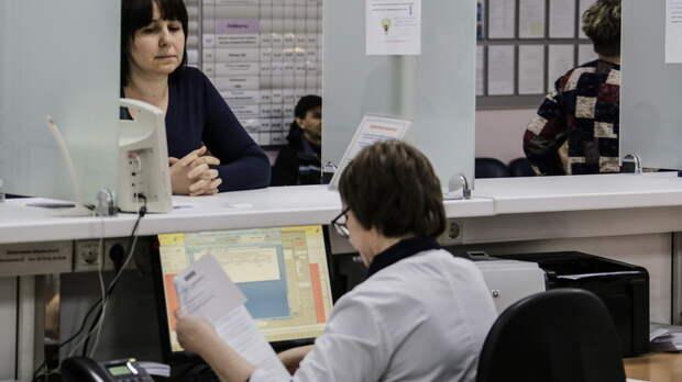 Программы диспансеризации запустят сиюля 2021 года вРоссии