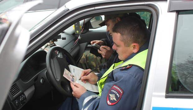 Рекордное число нарушений ПДД зафиксировали в Подмосковье в начале вынужденных каникул