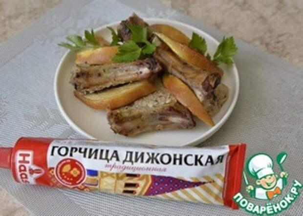 Свинина с айвой в горчичном маринаде