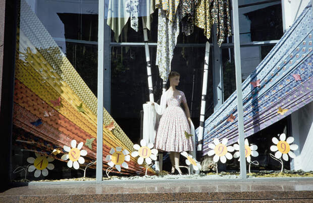 Russia, window display at store in Moscow