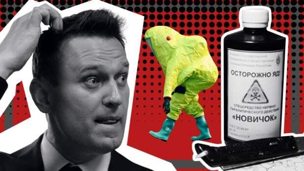 """Лурье: спонсоры пытались """"ликвидировать"""" Навального в стиле 90-х..."""