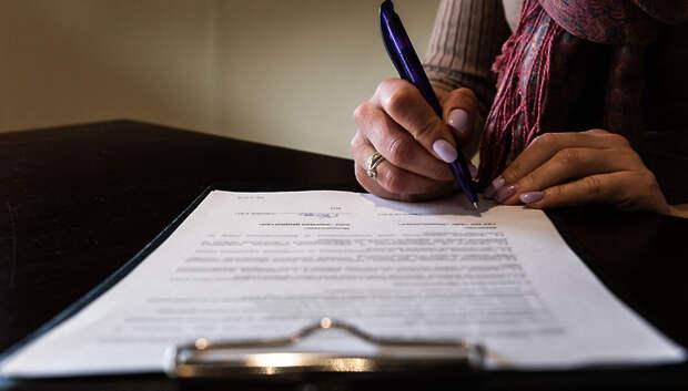 В четверг в Подольске обсудят соблюдение норм трудового законодательства