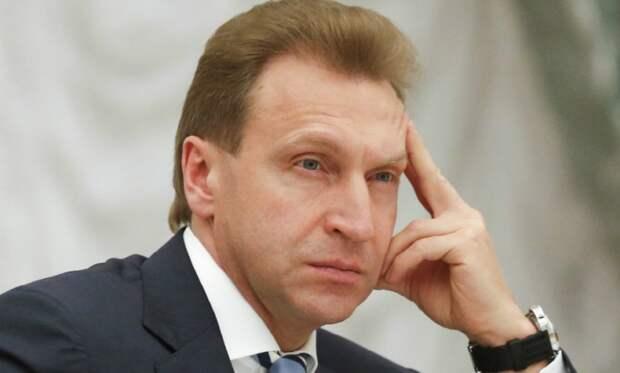 Вице-премьер Шувалов объяснил массовую скупку элитных квартир «инвестиционной стратегией»