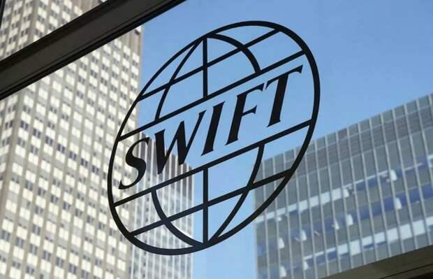 Россия и Китай начнут схватку с США с выхода из SWIFT?