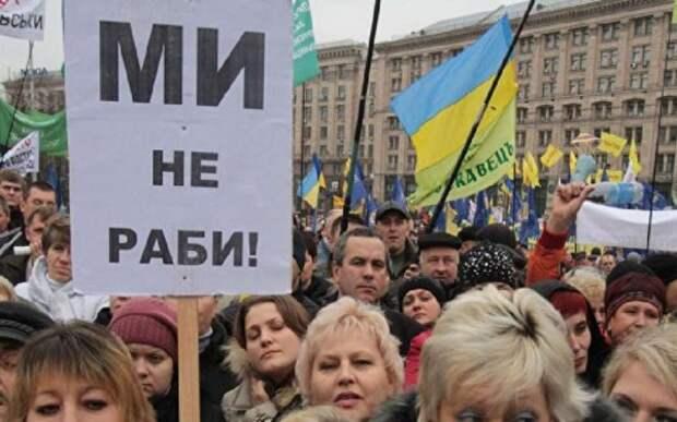 Стало известно, сколько рабов на Украине