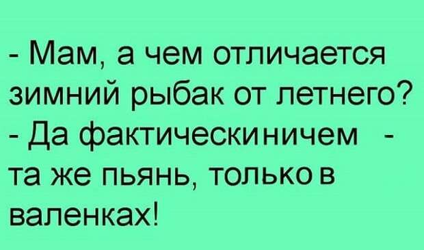 смешной анекдот-9