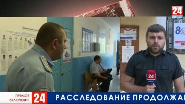 На каком этапе расследование попытки вброса бюллетеней в Крыму
