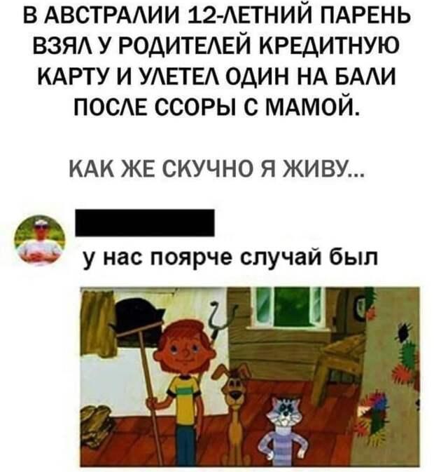 Идет по лесу Иванушка-Дурачок, видит лягушку. Она ему и говорит...