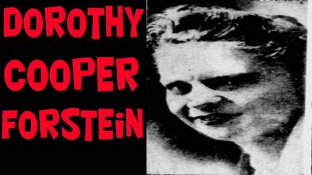 Исчезновение Дороти Форстейн загадочная история, кошмар, смерть, тайна, триллер