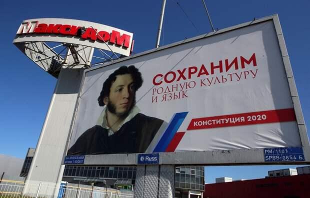 Почему русский язык спасти уже практически невозможно