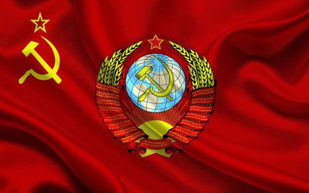 Все мы родом из СССР