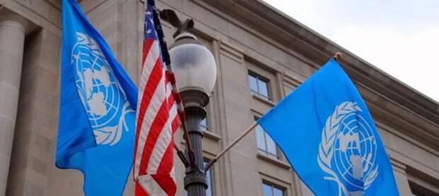 Теперь за уважение приходится бороться — Reuters рассказывает, как США растеряли влияние в ООН
