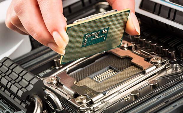 Первый российский процессор запустят в массовое производство