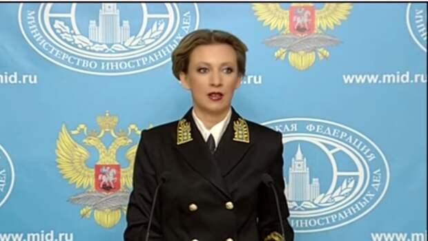 Мария Захарова сменила имидж (видео)