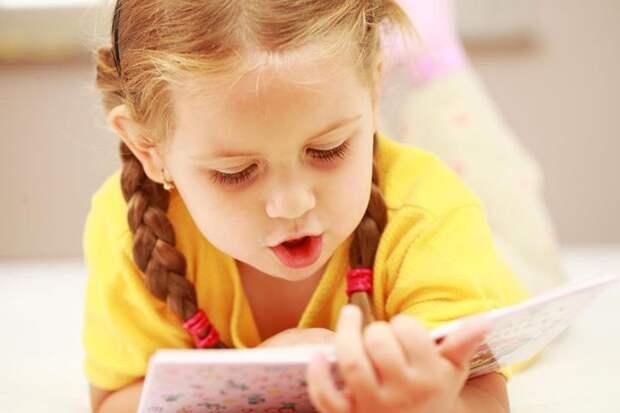 Как не профукать будущее своего ребенка