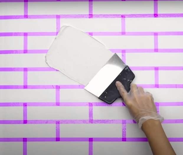 С этим простым лайфхаком можно получить отличный эффект. /Фото: youtube.com/watch?v=pM0fwBT6h6I