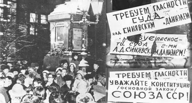 8 фактов о советских писателях Синявском и Даниэле, которых посадили за печать книг в США