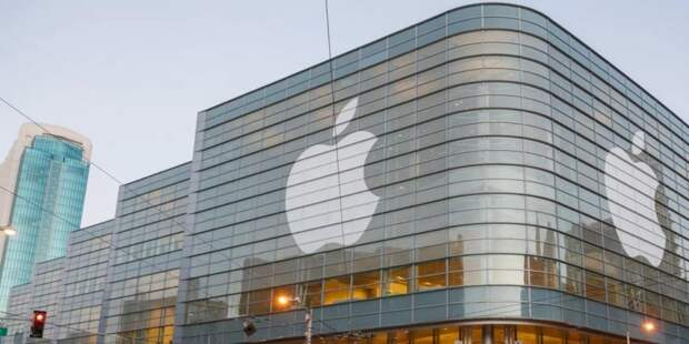 Apple оштрафовали